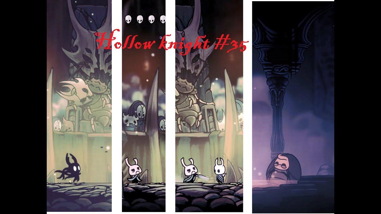 Hollow knight #35 Колизей глупцов: Испытание воина, Могучий Зот и Миллибель Вор