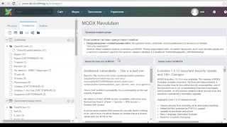 Админка MODX. Как зайти в админку MODX
