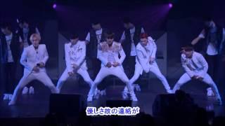 【歌詞付き】MYNAME Baby I'm Sorry-Japanese ver.-