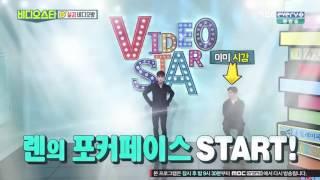 Video [PRODUCE 101 Season 2 Choi Minki] 최민기 프로듀스 dancing to Lady Gaga Pokerface download MP3, 3GP, MP4, WEBM, AVI, FLV Agustus 2018
