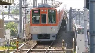 阪神尼崎駅にて(5月2日撮影)平日朝ラッシュ時の神戸三宮方面ゆき列車