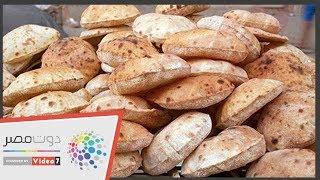 قصة رغيف الخبز المدعم فى 8 أرقام
