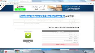 free download Zero Hour Reborn V4 0 Rise To Power