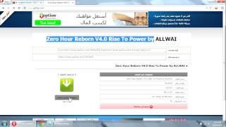 free download Zero Hour Reborn V4 0 Rise To Power