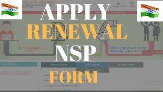 National scholarship last date filling Form https://goo.gl/Z1QndB T...
