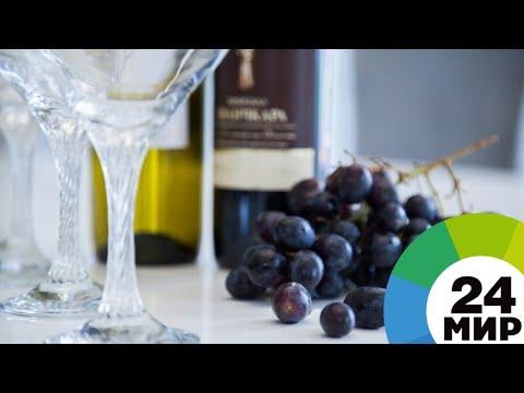 Армения напоит россиян вином - МИР 24