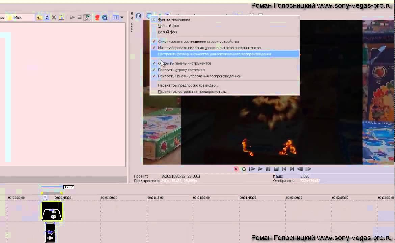 Как правильно делать кунгулиус видео без регистрации фото 525-692