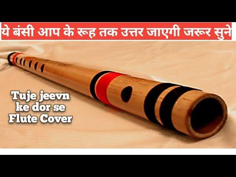 Tujhe jeevan ki dor se baandh liya he flute instrumental cover old bollywood song flute