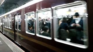 大阪行った時に淡路駅で撮った阪急鉄道