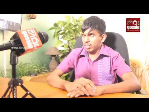 Hiru Gossip Interview With Indika Thotawaththa