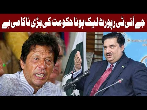 PMLN Leaders Lashes out on PTI Government | 1 January 2019 | Express News