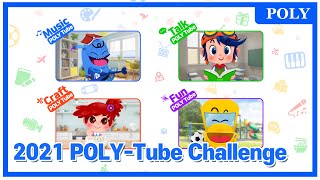 POLY YouTube 키즈 크리에이터를 찾습니다!  …