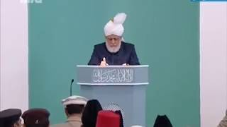 Urdu Khutba Juma 19th July 2013 delivered by Hazrat Mirza Masroor Ahmad (Khalifa of Islam)