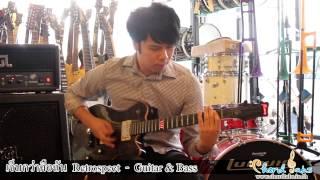 เจ็บกว่าคือฉัน Retrospect Guitar & Bass Demonstration Full Song