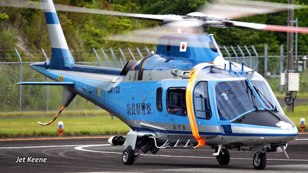 【警察ヘリ】奈良県「あすか」離着陸【4K】奈良県ヘリポートにて