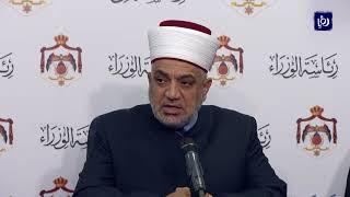 الأردن: إغلاق مساجد أي منطقة يسجل فيها إصابات بكورونا | 28-05-2020