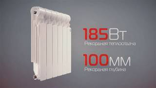 Биметаллический радиатор отопления Royal Thermo Indigo SUPER. Обзор