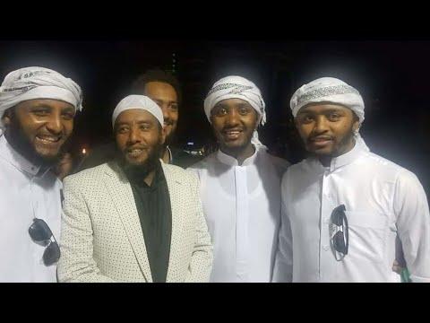 Download Ustaaza Raayyaa Abbaa maccaa cd 32 haraya