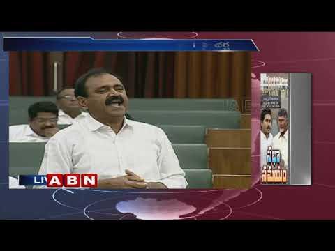 Bhumana Karunakar Reddy Speech In AP Assembly 2019 | ABN Telugu