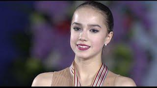 Alina Zagitova World Junior Champs 2017 1 208 60 1080