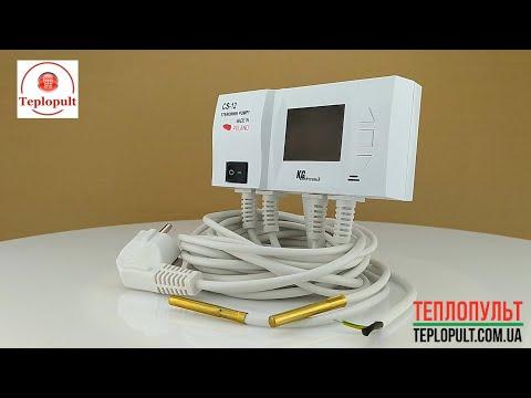 Автоматика KG Elektronik CS-12 для циркуляційного насоса гарячого водопостачання