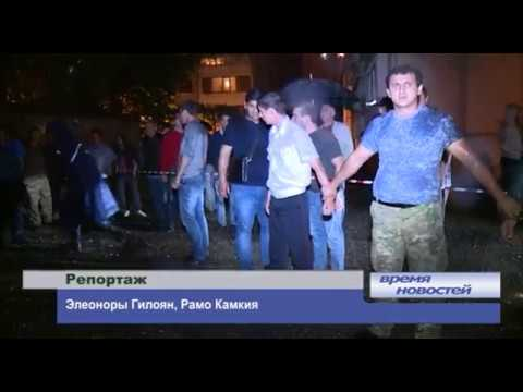 Происшествие в Абхазском дворе