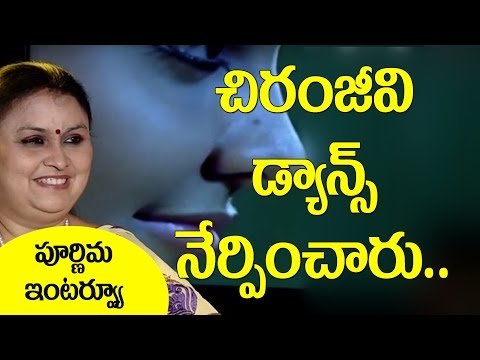 Actress Poornima  Remember Old Moments with Megastar Chiranjeevi | Live Show | 10TV