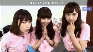 【耐久動画】Aqoursにニヤけてしまったら負け!