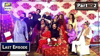 Babban Khala Ki Betiyan Last Episode Part 2 ARY Digital Jun 8