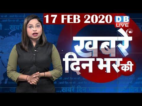 Din Bhar Ki Khabar   News Of The Day, Hindi News India   Top News   Latest News   Modi #DBLIVE