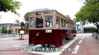 展示初日の西鉄大牟田市内線200形204号