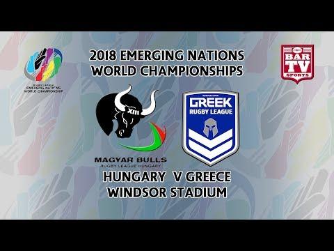 2018 Emerging Nations World Championships – Pool B – Greece v Hungary