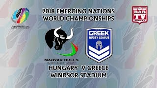 2018 Emerging Nations World Championships - Pool B - Greece v Hungary