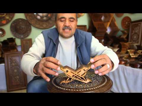 Ingenious rihals (wooden book stands) from Uzbekistan