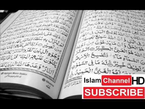 Surah 84 - Al Inshiqaq - Sheikh Mishary Rashid Al Afasy