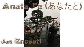 Anata To (あなたと) - (Japan music video)