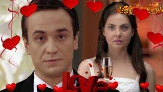 Я подарю тебе любовь: )Лия&Никита)ВЕТРЕНАЯ ЖЕНЩИНА