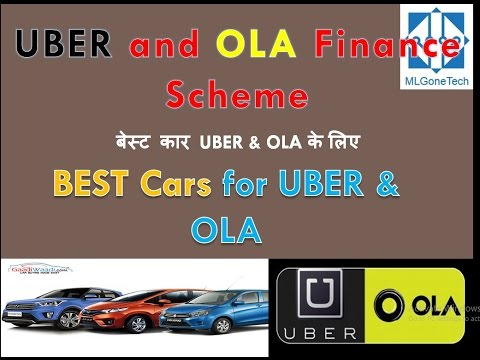 UBER and OLA Finance Scheme on New car | Best car for UBER and OLA | बेस्ट  कार UBER और OLA के लिए