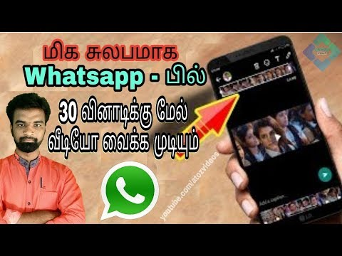 How To Post More Then 30 Seconds Video On Whatsapp Status in very easy   New WhatsApp Trick in tamil