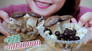 ASMR eating mushroom (King Oyster and Beech mushroom)EXTREME CRUNCHY EATING SOUNDS   LINH-ASMR