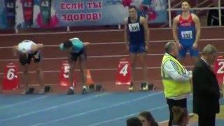 Чемпионат Москвы. 60 метров, Финал, Кузнецов 6.84