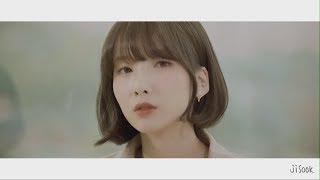지숙(Jisook) - 에델바이스(Edelweiss) MV