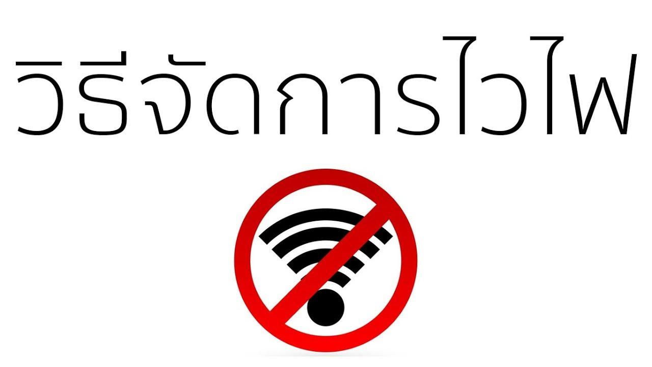telecharger netcut 2.1.4 gratuit