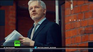 Обвинения США против Ассанжа: защита анонимных источников теперь незаконна?