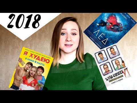 Russian movies 2018 – Fast Russian lesson – English subs