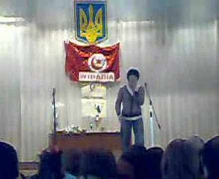 h-kayne 2008