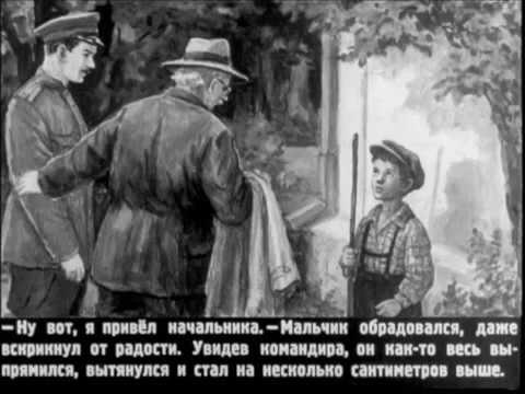 Честное слово (1956)