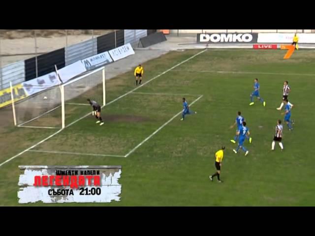 Lokomotiv Plovdiv - Levski 2:3