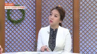 원음방송(생방송) 몸건강 마음건강 (2020.1.24)…