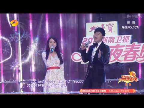 Sui/Han, IU & Zhang Jie -